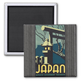 Japan Japanese Government Railways, Vintage Square Magnet