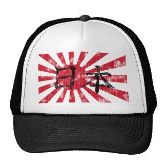 Japan Kanji Flag Vintage Hats