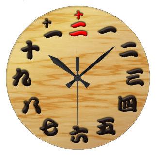 Japan kanji woody sign board style large clock