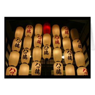 japan lights greeting card
