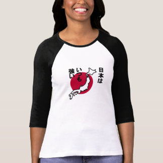 Japan love t-shirt Japan is strong Support Japan