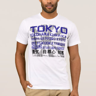Japan Major Cities T-Shirt