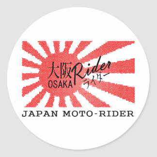 Japan motorcycle - Japan moto rider Classic Round Sticker