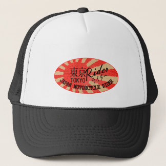 Japan motorcycle Trucker hat