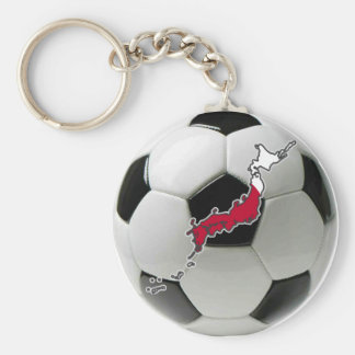 Japan national team basic round button key ring