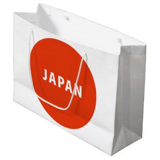 Japan paper bag