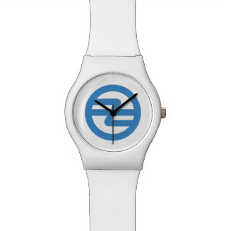 Japan Prefecture Flag. Watch
