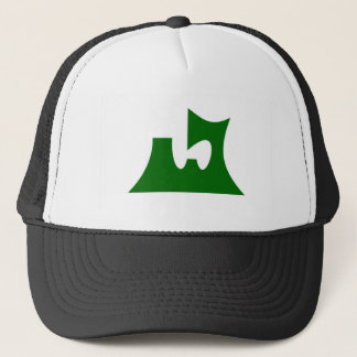 japan prefecture region flag district aomori trucker hat