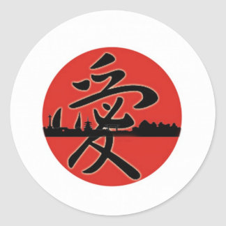 Japan Relief 2011 Classic Round Sticker