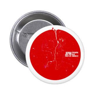 Japan Relief 6 Cm Round Badge