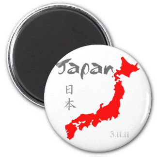 Japan Relief 6 Cm Round Magnet