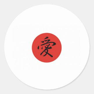 Japan Relief Effort 2011 Classic Round Sticker