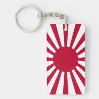 Japan Rising Sun Flag Key Ring