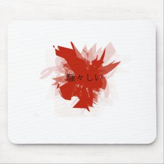 Japan s Loud style Mouse Pad