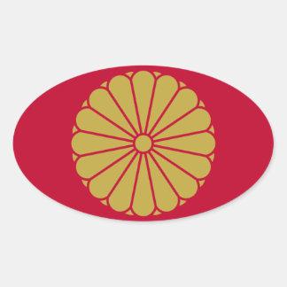 Japan Sessyo Flag Oval Sticker