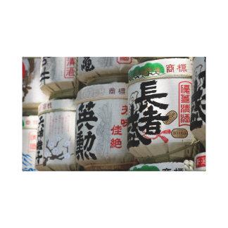 Japan Slice of Life. Temple Sake Wine. Canvas Print