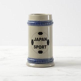 JAPAN SPORT CATCHES BEER STEIN
