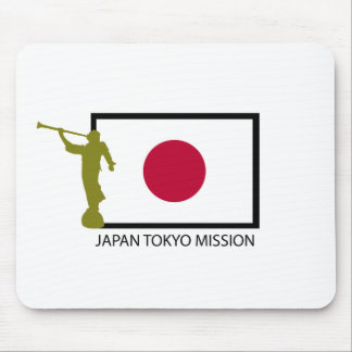 JAPAN TOKYO MISSION LDS CTR MOUSE PAD