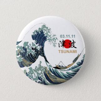 Japan Tsunami 2011 6 Cm Round Badge