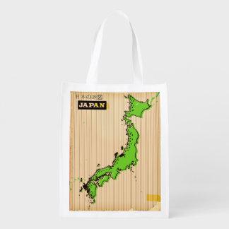Japan vintage style travel poster reusable grocery bag