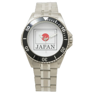 Japan Watch