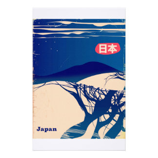 Japan winter Trees vintage airline poster. Stationery