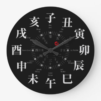 Japan zodiac signs style [black face] wall clock