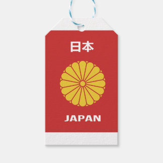 Japanese - 日本 - 日本人 gift tags