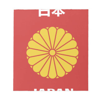 Japanese - 日本 - 日本人 notepad