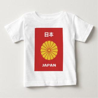 Japanese - 日本 - 日本人 passport holder japan,japanese baby T-Shirt