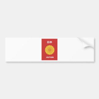 Japanese - 日本 - 日本人 passport holder japan,japanese bumper sticker