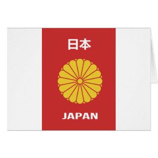 Japanese - 日本 - 日本人 passport holder japan,japanese card