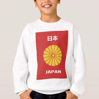 Japanese - 日本 - 日本人 passport holder japan,japanese sweatshirt