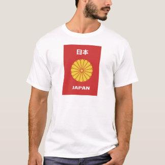Japanese - 日本 - 日本人 passport holder japan,japanese T-Shirt