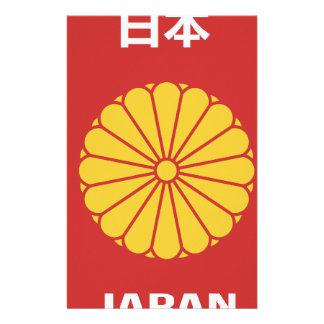 Japanese - 日本 - 日本人 stationery