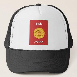Japanese - 日本 - 日本人 trucker hat