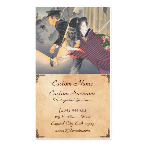 Japanese, active turn of 20th century Hamada Josen Business Card Templates