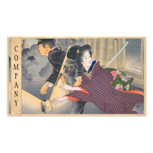 Japanese, active turn of 20th century Hamada Josen Business Cards