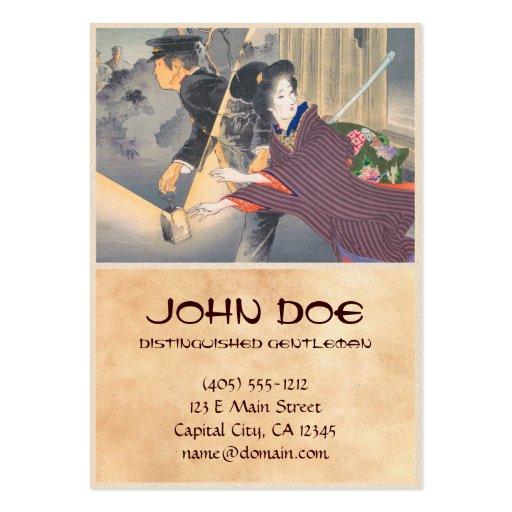 Japanese, active turn of 20th century Hamada Josen Business Card Template