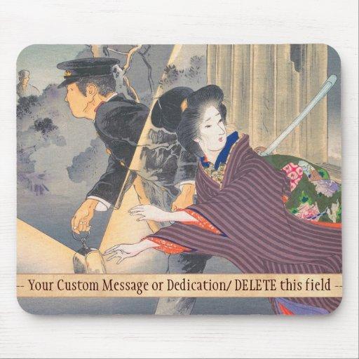 Japanese, active turn of 20th century Hamada Josen Mouse Pad