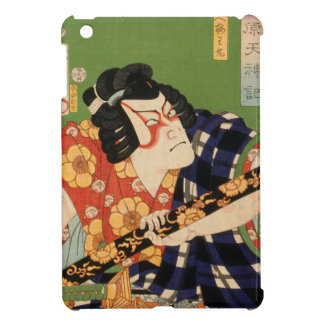 Japanese actor (#1) (Vintage Japanese print) Case For The iPad Mini