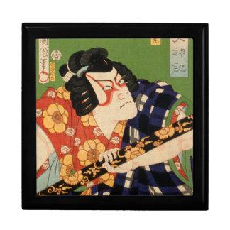 Japanese actor (#1) (Vintage Japanese print) Gift Box