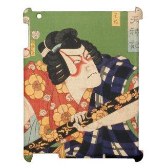 Japanese actor (#1) (Vintage Japanese print) iPad Case