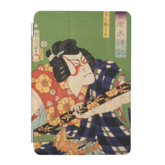 Japanese actor (#1) (Vintage Japanese print) iPad Mini Cover