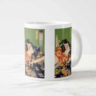 Japanese actor (#1) (Vintage Japanese print) Large Coffee Mug