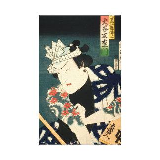 Japanese actor (#8) (Vintage Japanese print) Canvas Print