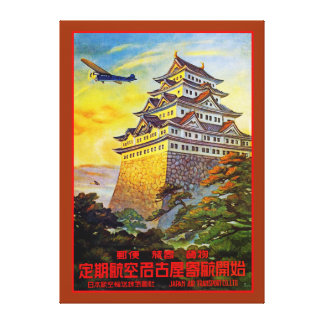 Japanese Air Transport with Pagoda Stretched Canvas Print