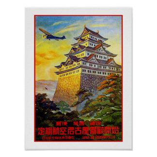 Japanese Air Transport with Pagoda Poster