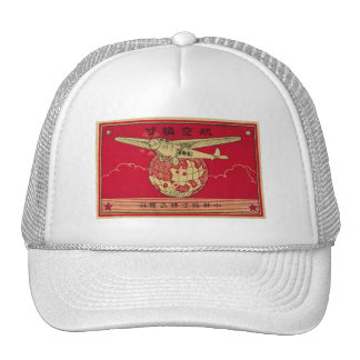 Japanese Airliner Mesh Hat