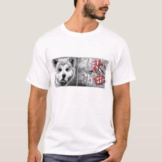 Japanese Akita T-Shirt